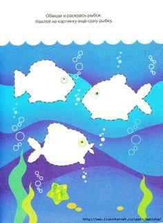 Schrijfpatroon vis voor kleuters, free printable