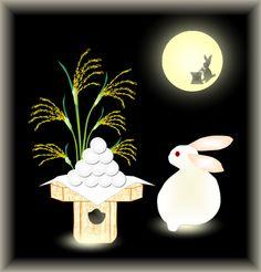 お月見 - Harvest Moon viewing is this Japanese Quilts, Japanese Art, Japanese Design, Mochi, Japanese Folklore, Autumn Scenery, Rabbit Art, 1920s Art, Bunny Art