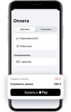 Design Lead (Dodo Pizza) Modern Web Design, Ui Design, Ui Inspiration, Mobile Ui, Pizza, User Interface Design
