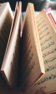 Quran Quotes Love, Arabic Quotes, Islamic Quotes, Book Aesthetic, Aesthetic Videos, Tumblr Wallpaper, Bts Wallpaper, Hyder Ali, Happy With My Life
