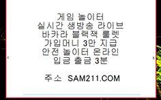 온라인카지노사이트공유\\【 BSC82。COM…