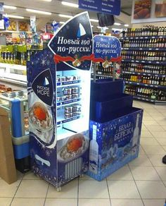 Coolio & Freshboard Check-Out Cross merchandising action for Caviar & Vodka in Russia.