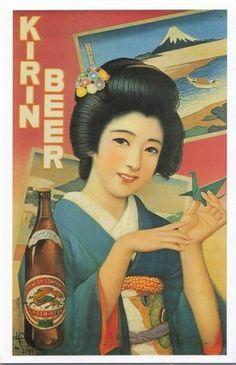 キリンビール 'KIRIN BEER'