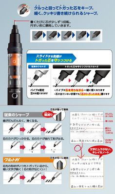 クルトガ パイプスライドモデル | KURU TOGA | シャープ | シャープ | 商品情報 | 三菱鉛筆株式会社