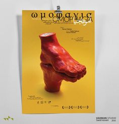 """poster for """"OMOPHAGIA"""" theater / Designed by : saeid rezvani"""