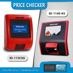 These entry level, small and attractive price checkers scan the barcode of any item in the store to view the price of that item in department stores, retailers and grocery stores. Telecommunication Systems, Retail Solutions, Department Store, Grocery Store, Technology, Marketing, Tech, Tecnologia