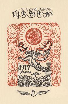 By Kishida 1918