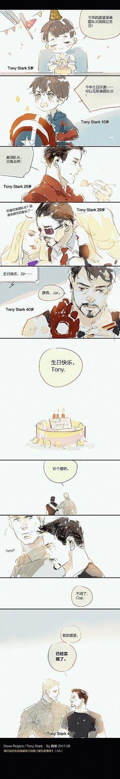 微博 happy birthday Tony