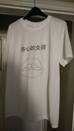 MEDIUM White/Black SAD GIRL Chinese Writing Text by ShopJustElle