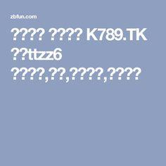엑스터시 구입판매 K789.TK 카톡ttzz6 사용후기,섹스,사용기법,당일배송