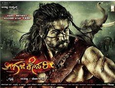 gajakesari #kannada movie poster #chitragudi #Gandhadagudi @Gandhadagudi Live #gajakesari #yash