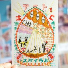 Hi people of 2016! If you are one of the lucky people who have business with SPIRAL a cultural facility in Omotesando/Harajuku that marked its 30th year last year and is run by Wacoal you may have gotten a Nengajo ( a new year card) from them with a cheerful embroidered art on it. I was asked by SPIRAL to come up with a copy for their new year and an artwork to go with it. The artwork is going to be part of SPIRALs permanent collection which is shown occasionally at SPIRAL. I am excited to…