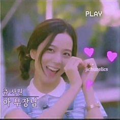 Black Pink Songs, Black Pink Kpop, Ballet Dance Videos, Artist Film, Cute App, Blackpink Funny, Youtube Logo, Funny Iphone Wallpaper, Jennie Kim Blackpink