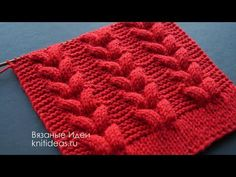 НЕВЕРОЯТНО ОБЪЕМНЫЕ косы спицами! - YouTube Easy Knitting Patterns, Crochet Stitches Patterns, Knitting Stitches, Knitting Designs, Baby Knitting, Knit Slippers Free Pattern, Knit Beanie Pattern, Knitting Videos, Knitting For Beginners