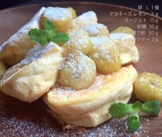 楽天が運営する楽天レシピ。ユーザーさんが投稿した「キャラメルバナナとヨーグルトスフレパンケーキ♪」のレシピページです。甘いキャラメルバナナとふわふわのスフレパンケーキが美味しい~(*´∀`)ホットプレートを使用してます♪。パンケーキ バナナ 簡単お菓子 スフレ 子供が喜ぶ。卵,マヨネーズ、レモン汁,無糖ヨーグルト,砂糖,薄力粉,ベーキングパウダー,☆キャラメルバナナ材料,バナナ,砂糖,水