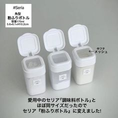 Muji Style, Small Storage Boxes, Minimalist Apartment, Love Home, House Layouts, Home Decor Kitchen, House Plans, Office Supplies, Knowledge
