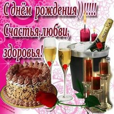 Alcoholic Drinks, Wine, Gifts, Food, Presents, Essen, Liquor Drinks, Meals, Favors