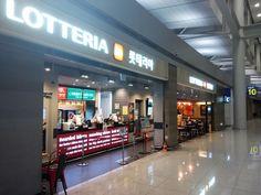 Incheon Airport Overnight Transit  http://2bearbear.com/our-10-hours-overnight-transit-at-incheon-international-airport/