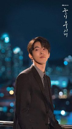 Here's the list of top 10 most popular and handsome Korean drama actors who make our hearts melt from the very first time we look at them! Here you will also find some drama recommendations! Nam Joo Hyuk Selca, Nam Joo Hyuk Smile, Kim Joo Hyuk, Nam Joo Hyuk Cute, Nam Joo Hyuk Lee Sung Kyung, Jong Hyuk, Lee Sung Kyung Nam Joo Hyuk Wallpaper, Joon Hyung, Ahn Hyo Seop