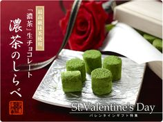 Koicha #Matcha Valentine #Chocolate | White Rabbit Express