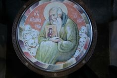 The man who belongs to Christ - The Ascetic Experience The Heavenly Man, Byzantine Icons, Spiritual Gifts, Photo Journal, Man Photo, The Man, Christ, Spirituality, My Favorite Things