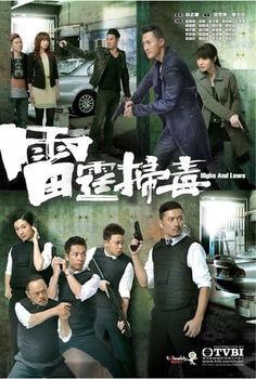 Released Drama - Highs And Lows - TVB International