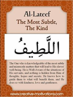 The 99 Countdown-- Day 10: Al Lateef. . Follow on Facebook: http://on.fb.me/O4NQE7 --or-- http://on.fb.me/1hZhhCF