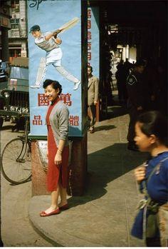 HK woman in cheongsam 1960's
