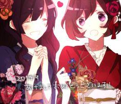 D-ne & B-ko | Shuuen no Shiori