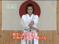 Uchi Uke JKA Shotokan Karate @KarateZine