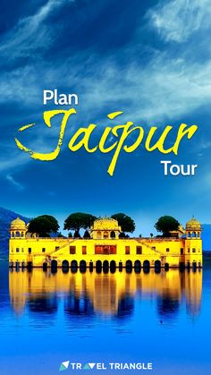 Scenic view of Jal Mahal, Jaipur, Rajasthan, India Places Around The World, Travel Around The World, Around The Worlds, Places To Travel, Places To See, Travel Destinations, Tourist Places, Carl Sagan, Ursula