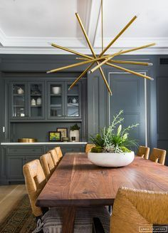 A luxury dining room