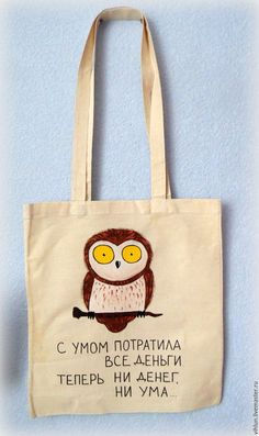 Kitchen Posters, Cute Easy Drawings, Fabric Painting, Handmade Bags, Fiber Art, Diy And Crafts, Reusable Tote Bags, Textiles, Quilts