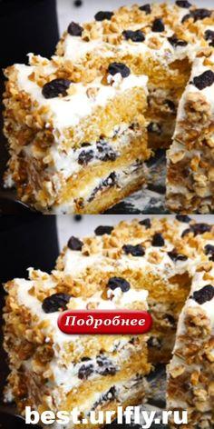Honey Duchess Cake with Air Dumplings - Backen- Torten u. Russian Cakes, Russian Desserts, Russian Recipes, Cupcake Recipes, Cookie Recipes, Dessert Recipes, Cookie Cake Pie, Bulgarian Recipes, Cinnamon Recipes