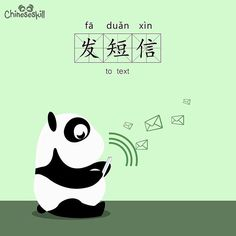 发 = to send 短 = short; brief 信 = message  短信 = SMS; text message  Tag a friend you like to 发短信 with!