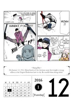 January 12, 2016  There he goes. (´・ω・`)