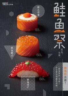 Japan Graphic Design, Japan Design, Menu Design, Food Design, Sushi Express, Sushi Logo, Dm Poster, Sushi Party, Food Banner