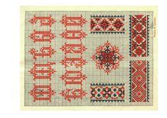 Gallery.ru / Фото #12 - Народные вышивки - livadika