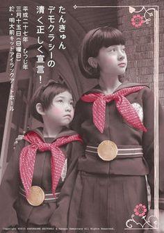 de6ef2b295d07 昭和ロマンなおかっぱ女の子ユニットが可愛い♡ - NAVER まとめ