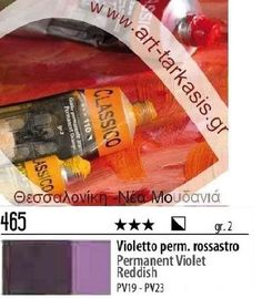 66 Maimeri Classico Oil Colours Permanent Violet Reddish 200ml N