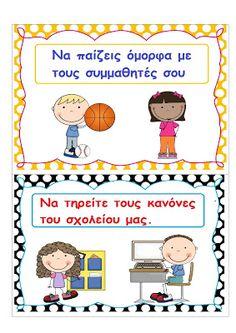 September Crafts, Beginning Of School, Classroom Organization, Social Skills, Grade 1, Kids And Parenting, Diy And Crafts, Kindergarten, Family Guy