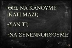 Greek Quotes, Mom Quotes, Qoutes, Funny Quotes, Clever Quotes, Live Laugh Love, Meaningful Quotes, Relationship Quotes, Relationships