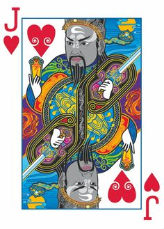 Joanne Lin is raising funds for Bicycle® Emperor Playing Cards by USPCC on Kickstarter! A playing card deck with art inspired by ancient Chinese legends. Intricate, custom designs never seen before. Playing Cards Art, Custom Playing Cards, Vintage Playing Cards, Queen Of Hearts Card, Jack Of Hearts, Crazy Hat Day, Crazy Hats, Graphic Design Illustration, Illustration Art