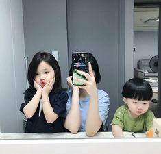 Meus futuros filhos com a minha namorada ❤ Cute Asian Babies, Korean Babies, Asian Kids, Cute Babies, Baby Kids, Baby Boy, Cute Baby Girl Pictures, I Want A Baby, Ulzzang Kids