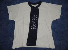 T-Shirt Gr.116
