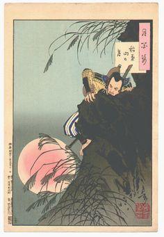 Inaba Mountain Moon - Tsuki Hyakushi