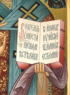 Photo Beautiful Fonts, Art Icon, Orthodox Icons, Caligraphy, Style Icons, Christianity, Illustration Art, Lettering, Books