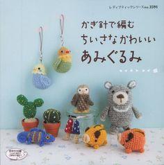 Small & Kawaii Crochet Amigurumi - Japanese Crocheting Pattern Book - Lady Boutique Series - Bird, Animal, Robot etc - JapanLovelyCrafts