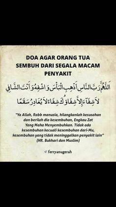 Beautiful Quran Quotes, Quran Quotes Inspirational, Islamic Love Quotes, Muslim Quotes, Religious Quotes, Pray Quotes, Faith Quotes, Life Quotes, Hijrah Islam