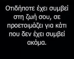 New quotes greek so true Ideas Smile Quotes, New Quotes, Happy Quotes, Wisdom Quotes, Words Quotes, Wise Words, Positive Quotes, Love Quotes, Funny Quotes